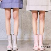 女式雨鞋女時尚款外穿中筒女士水鞋水靴【時尚大衣櫥】