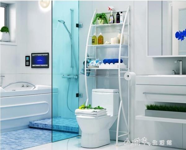 現貨 馬桶置物架 浴室落地 洗手間洗衣機架子廁所免打孔【全館免運】