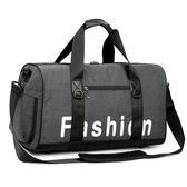 大容量旅行包 運動健身包 單肩斜跨手提包《印象精品》e97