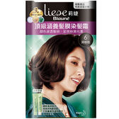 莉婕頂級涵養髮膜染髮霜-6深棕色40g+40g【愛買】