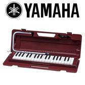 【非凡樂器】YAMAHA山葉37鍵口風琴(P37D)