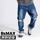 【胖胖星球】中大尺碼‧街頭個性破壞牛仔褲 38~50腰‧加大【108352】