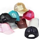 FIND 韓國品牌棒球帽 亮片 閃亮 女士純色馬尾 時尚街頭潮流 帽子 太陽帽