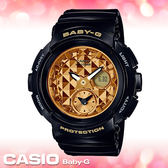 CASIO 卡西歐 手錶專賣店 BABY-G BGA-195M-1A 女錶 橡膠錶帶 防水 防震 LED燈 世界時間 秒錶 倒數計時器