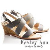 ★2017春夏★Keeley Ann羅馬假期~寬版交叉異質紋路全真皮楔形涼鞋(灰色)