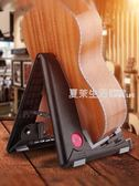 琴架 吉他架子立式支架吉他架家用落地通用款琴架吉他支架地架尤克里里·夏茉生活YTL