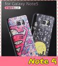 【萌萌噠】三星 Galaxy Note 5 N9208  蠶絲紋彩繪保護套 卡通塗鴉 輕薄簡約款 矽膠套 手機殼