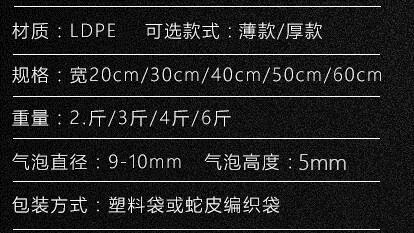包裝材料氣泡紙打包加厚氣泡膜寬20/30/40/50/60cm包裝膜防震氣墊膜泡泡膜打包膜-凡屋