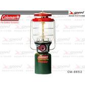【速捷戶外露營】【美國Coleman】北極星高山瓦斯燈露營.野營.釣魚 電子點火器 公司貨 CM-5521(紅)