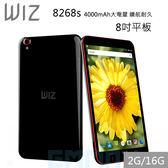 現貨 免運 WIZ 8268s 2G/16G 8吋 4000mAh電量 800 萬畫素 四核心處理器 4G上網 3G通話 平板