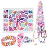 女童玩具3-4-5-6-7-8-10-12歲兒童串珠玩具女孩手工穿珠子益智力