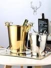 輕奢創意鹿頭冰桶不銹鋼紅酒香檳桶裝冰塊粒桶酒吧啤酒家用大小桶 NMS小明同學