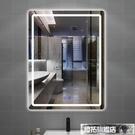 化妝鏡 衛生間浴室鏡子掛墻洗手間led帶...