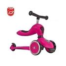 奧地利Scoot&Ride Cool飛滑步車/滑板車-粉紅[衛立兒生活館]