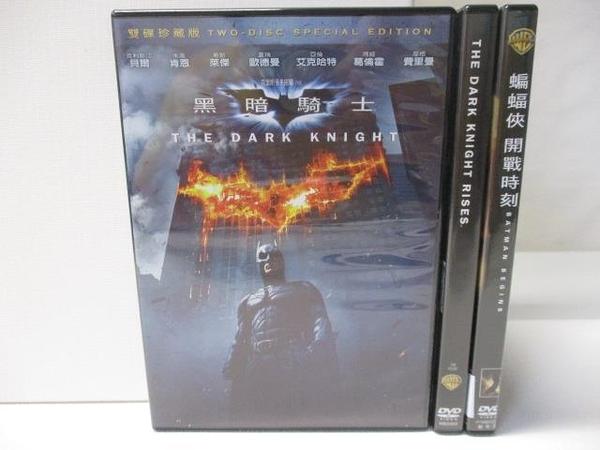 【書寶二手書T1/影視_CVF】黑暗騎士_蝙蝠俠開戰時刻_The Dark Knight Rises_合售_附殼