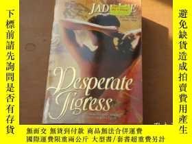 二手書博民逛書店Desperate罕見figress【JADE LEE】Y205
