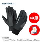 【速捷戶外】日本 mont-bell 1118359 防風保暖透氣手套-男(黑),滑雪,登山,賞雪,旅遊