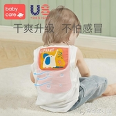 babycare隔汗巾 兒童純棉幼兒園墊背巾 寶寶吸汗巾紗布嬰兒吸汗巾「安妮塔小鋪」