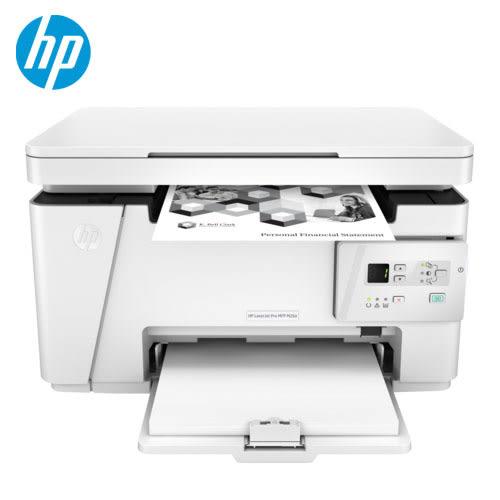 HP 惠普 LJ-Pro M26a 黑白雷射事務機【網登送$300全聯禮券+PHILIPS吹風機】