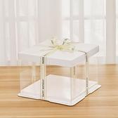 蛋糕盒 氣球蛋糕盒加高芭比包裝盒雙層6寸/8/10/12/14生日透明蛋糕包裝盒【快速出貨八折下殺】