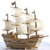 3D立體拼圖模型船手工拼裝木質diy工藝男孩智力兒童益智玩具禮物【低至82折】