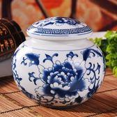 茶葉罐-圓形青花牡丹大容量陶瓷泡茶品茗普洱茶罐7款69ab17[時尚巴黎]