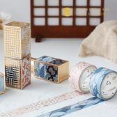 口紅手賬貼紙和風燙金膠帶整卷套裝手帳日記diy日式【奇趣小屋】