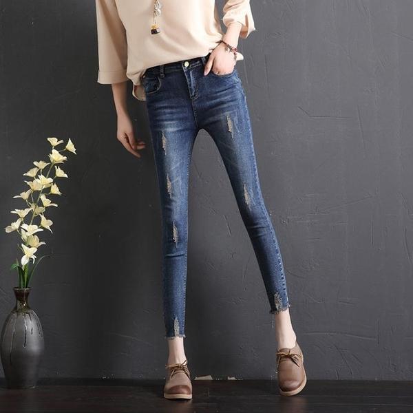 2021年新款春裝破洞牛仔褲女高腰韓版顯瘦九分褲緊身鉛筆小腳褲子 韓國時尚週 免運