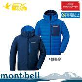 【Mont-Bell 日本 男 COLORADO 650FP 雙面羽絨 外套 《黑/汽油藍》】1101492/防風/保暖/防寒