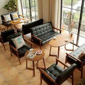 美式復古工業風沙發 咖啡廳雙人沙發 西餐廳休閒卡座洽談接待桌椅 NMS 1995生活雜貨