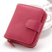 皮夾(短夾)-十字紋純色簡約大容量時尚女零錢包4色73eb52[時尚巴黎]