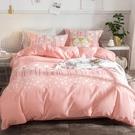 被套單件純棉單雙人被罩床單1.5m1.8x2.0米學生宿舍200x230全棉布☌zakka