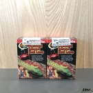ZOO-MED 美國【夜間紅外線熱燈泡 75W】取暖燈泡,烏龜爬蟲、寵物加溫燈泡,加熱燈泡 魚事職人
