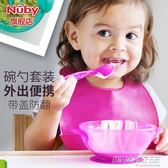 寶寶吸盤碗輔食碗兒童喂飯訓練碗 外出便攜碗勺套裝餐具     時尚教主