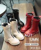 女童長靴 秋冬季新款兒童靴子公主靴騎士靴高筒靴女童鞋棉靴中大童皮靴