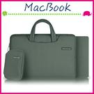 Apple MacBook Air/Pro/Retina 煥彩系列電腦包 卡提諾 毛絨內裡保護套 魔術提手筆電包 牛津布內膽包