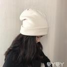 堆堆帽 帽子女冬毛線帽秋冬季洋氣保暖雙層針織帽日系百搭雙面護耳堆堆帽 愛丫愛丫
