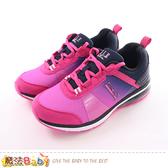 女款運動鞋 國際名牌ELLE輕量氣墊慢跑鞋 魔法Baby
