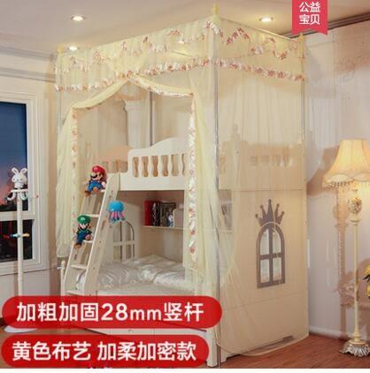 子母床蚊帳上下舖高低落地不銹鋼支架1.5米1.2雙層床兒童學生宿舍