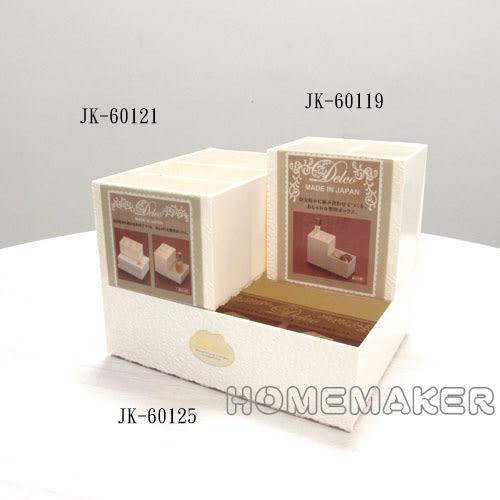 收納置物盒_JK-60125