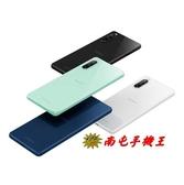 +南屯手機王+索尼 SONY Xperia 10 II 6吋(4G/128G)【宅配免運費】~~預購中~~