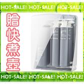 《搭贈溫控快煮壺+吸塵器》Vitaway VW-F137 / VWF137 維他惠 活水機 (大侑公司貨+贈安裝)