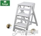 家用摺疊樓梯椅 全實木梯子椅子多功能兩用...