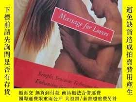 二手書博民逛書店萬葉堂英文原版 massage罕見for loversY2577