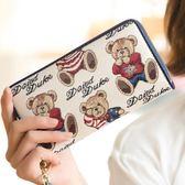 女士錢包女ins超火長款小清新韓版拉鏈小熊可愛學生錢包錢夾