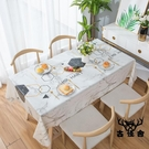 桌布防水防燙防油免洗簡約pvc茶幾墊北歐塑料餐布藝【古怪舍】