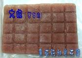 冷凍豐年蝦大蝦 1kg*1片 ☆成長快速.適口性佳☆ 觀賞魚.觀賞蝦.食用魚.食用蝦皆適用