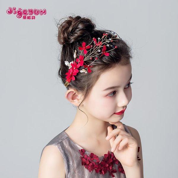 髮飾兒童頭飾頭花髮卡花環女童髮飾紅色髮夾韓國公主韓版百搭飾品演出 小天使