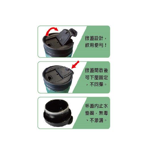 妙管家 真空304不鏽鋼咖啡杯540ml 超值二入HKVC-54