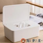 家用桌面紙盒子抽紙盒濕巾收納盒【淘夢屋】